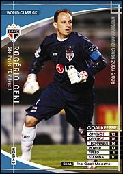 ロジェリオ・セニ | WCCF カード...
