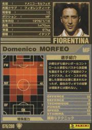 ドメニコ・モルフェオ | WCCF カ...