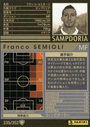 フランコ・セミオーリ | WCCF カ...