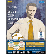 WCCF CUP WINNER'S CUP The 9th