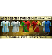 WCCF SELECTED STORE